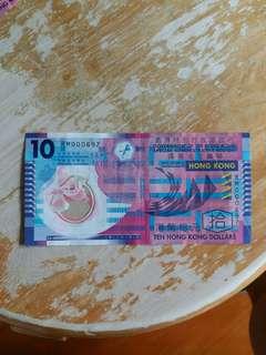 幣 2012年10元 RM000697  (流通品相)
