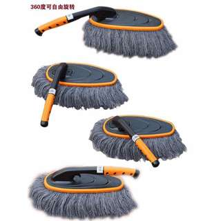 Car 360 degree folding mop
