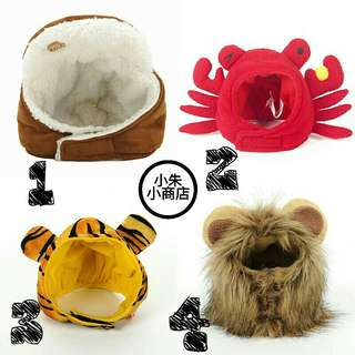 Dog Cat Cap Funny Hat Lion Mane Wig Hat Party Cosplay Costume Accessory Out Door Head Wear