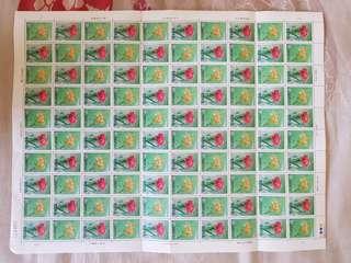 中华民国(台湾)母亲节纪念邮票全版
