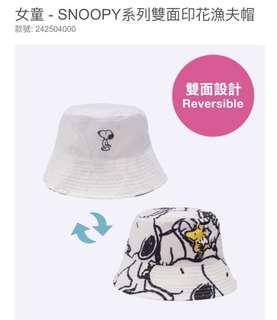 最新Snoopy hat