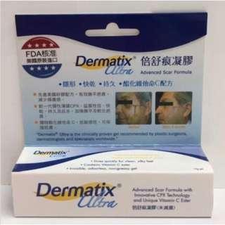 全新未拆封【DERMATIX ULTRA】倍舒痕疤痕矽膠凝膠(15g)