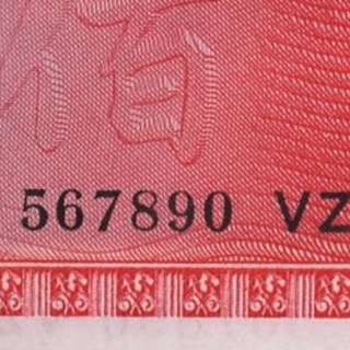 1972年匯豐銀行100元荔枝红 順蛇PMG40