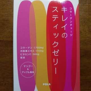 POLA collagen jelly 30 sticks