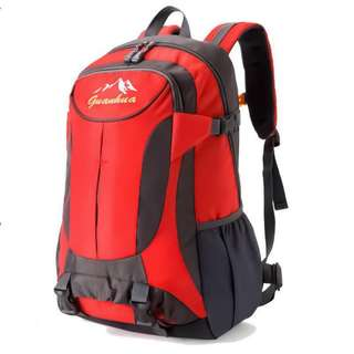 Guanhua Mountain Travel bag - SALE
