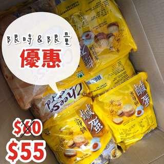鹹蛋黃麥芽餅 台灣代購 台灣直送