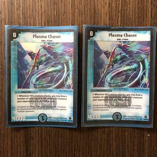 Duel Masters Cheap Water Foils