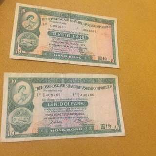 1982 HSBC $10 old notes舊鈔 x 2