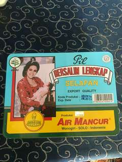 Set bersalin air mancur