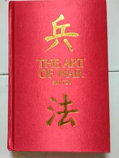 Sun tze art of war (hardcover)