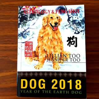 Astrology & Feng Shui: Dog 2018