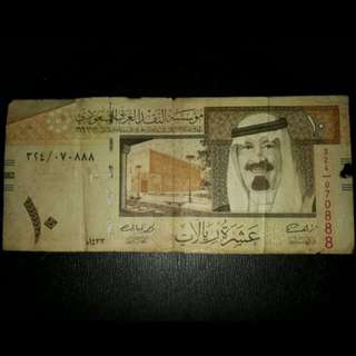 Saudi Arabian Currency (2012)