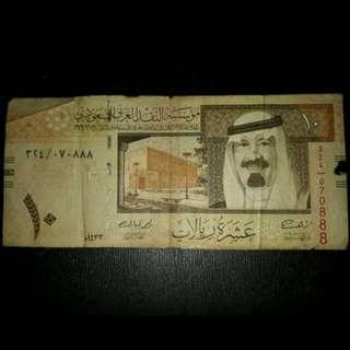 Saudi Arabian Currency (2012)