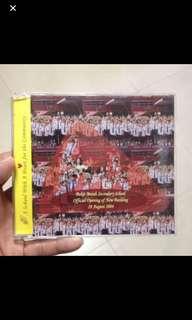 Box 14 - Bukit Merah Secondary School