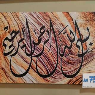 Khat printed