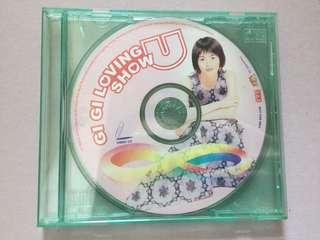 Gigi Leung梁詠琪Loving U Show VCD