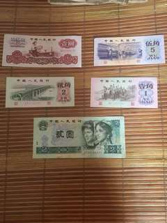 Currency (China)