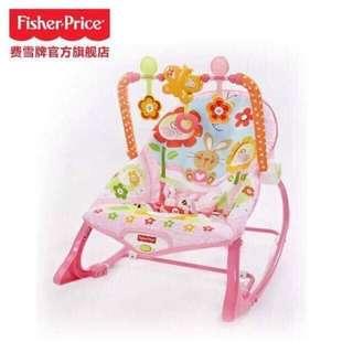 Baby Rocker (Pink)