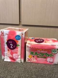 Chu Chu Baby 乳墊兩盒