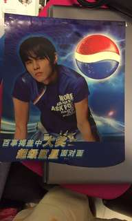 Jay Official poster Pepsi