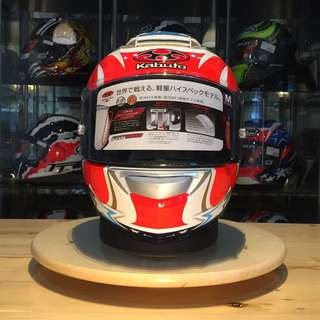 Helmet Kabuto RT33 New