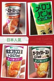 日本唧唧醬 蒜蓉醬 明太子醬 芝士醬 蜜瓜味醬