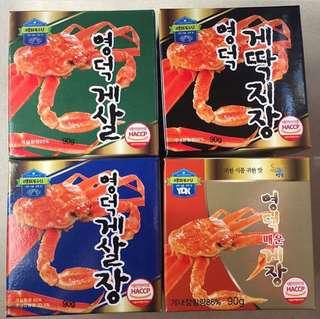 韓國即食蟹肉🦀蟹膏🦀