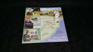 INDIA 2007 SOUVENIR SHEET  ( MINT )