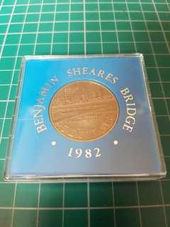 Benjamin Sheares Bridge 1982 5Dollars Coin
