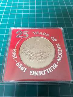 25 Years Of Nation-Building 1959-1984 5Dollars Coin