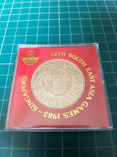 12th South East Asia Games 1983 - Singapore 5 Dollars Coin