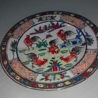 Chinese Rooster Plate (Hand Painted)