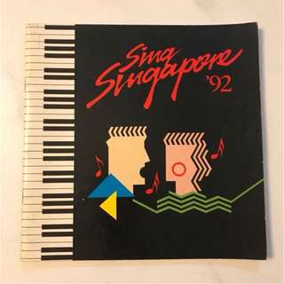 Very Rare Song Book