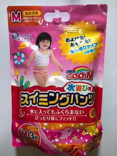 Goon Swim Diapers (Girls)