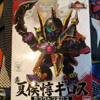 三國 高達 Gundam