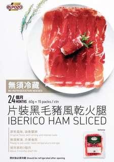 24個月黑毛豬片🇮🇹 Elpozo Iberico Ham sliced 24 months
