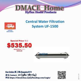 Hyflux Home Product:  Central Water Filtration System UF-1500