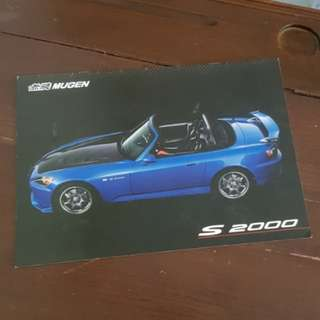 honda s2000 s2k ap1 ap2 ap1.5 f20 f22 jdm brochure catalog catalogue specifications dohc vtec mugen roadster equipment collectible