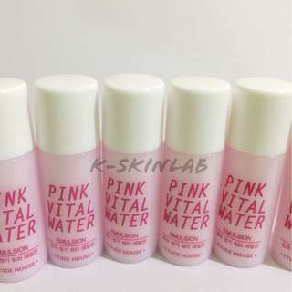 Etude house pink vital emulsion mini size