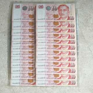 COMPLETE PREFIX 0KA-0KZ 000010 SINGAPORE 24 PCS $10 PORTRAIT PAPER BCCS HTT GOLDEN LOW S/N UNC
