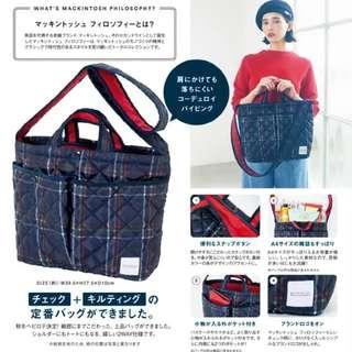 MACKINTOSH PHILOSOPHY QUILTING BAG 日本雜誌包 格仔布夾棉大容量多功能女包 單肩袋 揹袋