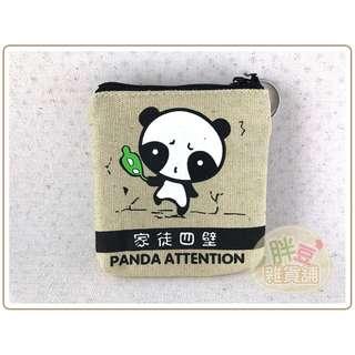 『胖豆雜貨舖』[全新] 家徒四壁零錢包 / 熊貓零錢包