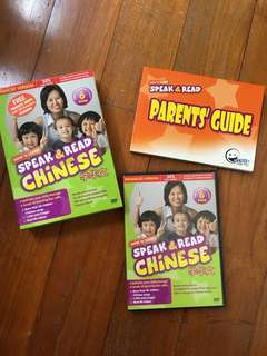 WINKToLEARN Speak & Read Chinese 6 DVDs