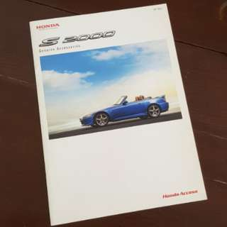 honda access acura modulo jdm s2000 s2k ap1 ap2 ap1.5 f20 f22 parts accessories brochure catalog catalogue specifications dohc vtec roadster equipment collectible