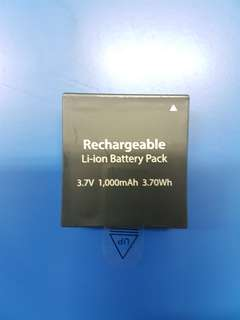 iSaw Rechargeable Battery