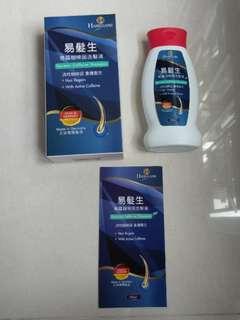 易髮生德國咖啡因洗髮液shampoo