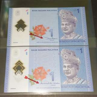 Malaysia 1 Ringgit Currency Banknote