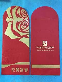 6 pcs Friends Provident International Red Packets