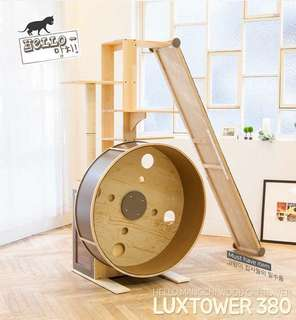 Hello Mangchi Wood Cat Tower Luxtower 380