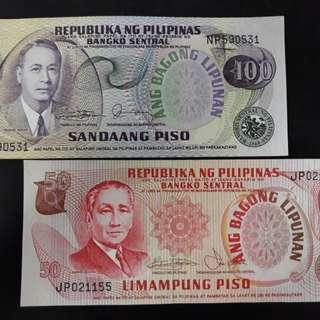 ABL Series 100/50 peso notes/bills